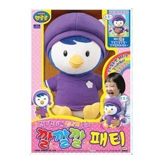 KOREAN TOY, _ Pororo Friends Petty Doll (penguins Doll) (if you tickle the stomache of Pororo) (Size: 450 * 380 * 345)[001KR]: Toys & Games
