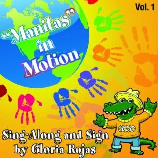 Las Letras Y Sus Sonidos: Gloria M. Rojas: MP3 Downloads