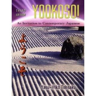 Workbook/Lab Manual to accompany Yookoso Continuing with